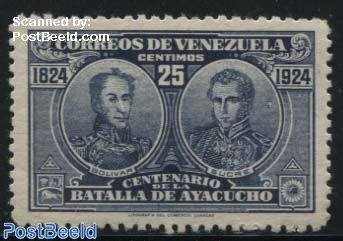 Ayacucho battle 1v