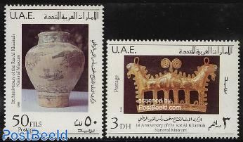 National museum 2v