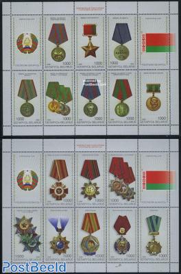 Decorations, medals 16v (2 m/s)
