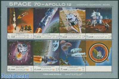 Moonlanding 7v, m/s