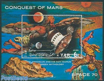 Mars conquest s/s