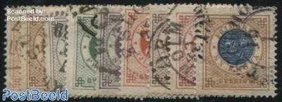 Definitives with blue Posthorn on reverse side 9v